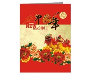 中国年 语音贺卡