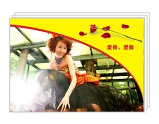【爱你,爱我】 明信片
