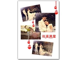 【浪漫满屋】 海报