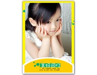【美好回忆】 海报