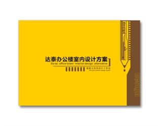 【横版20】 封面