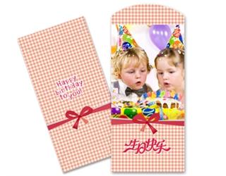 【生日快乐】 个性红包