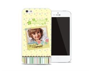 【快乐绽放】 iPhone 4/4s手机壳