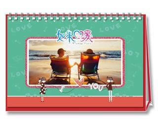 【如果爱】 13页台历