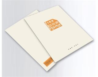 【简约风格】企业画册