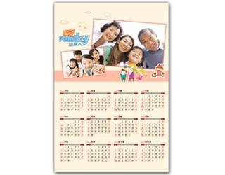 【一家人】 年历