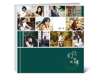 【我们毕业了】 纪念册