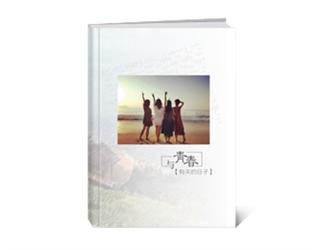 【与青春有关的日子】纪念册