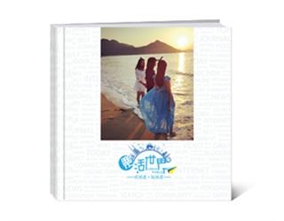 【乐活世界】纪念册