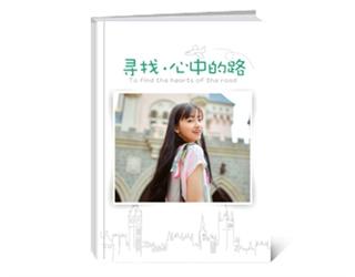 【寻找心中的路】 纪念册