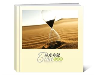 【时光印记】 纪念册