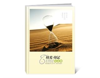 【时光印记】纪念册