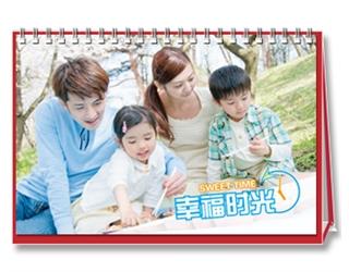 【幸福时光】13页台历