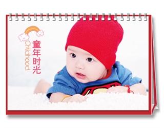 【童年时光】7页台历