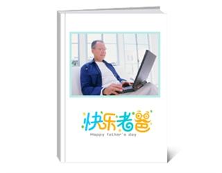 【匆匆那年】 纪念册
