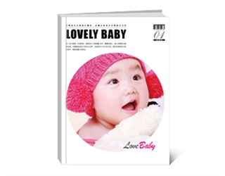 【可爱宝贝】 杂志册