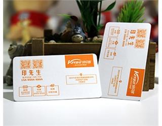 【质感】 超白纹理特种纸 烫金 双面名片