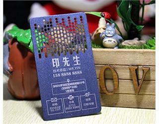 【创意】海蓝珠光特种纸 镂空 双面名片