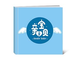 【親親寶貝】紀念冊