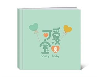 【可愛寶貝】紀念冊