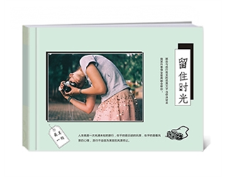 【留住时光】纪念册