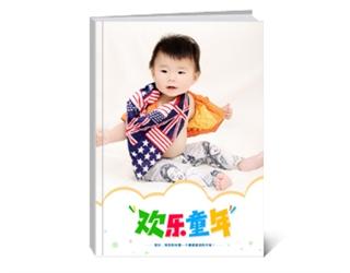 【欢乐童年】 纪念册