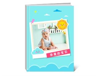 【亲爱的宝贝】 纪念册