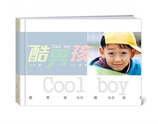 【酷男孩】纪念册